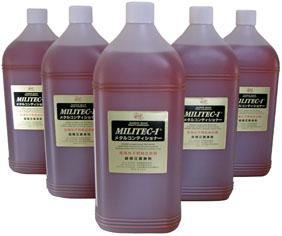 ミリテック-1